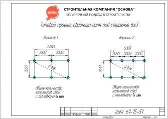 Фундамент на винтовых сваях 6х3 - свайное поле