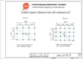 Фундамент на винтовых сваях 6х8 - свайное поле